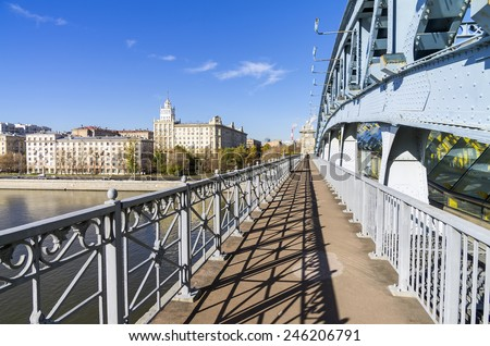 Open passage of a big footbridge. Moscow, Russia. - stock photo
