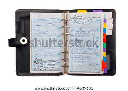Open Personal Organizer on white backgrounds and with letterings - stock photo