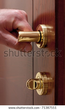Open the door. - stock photo