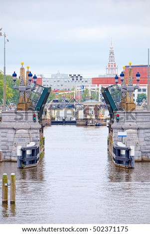 Opening a drawbridge over the Amstel in Amsterdam