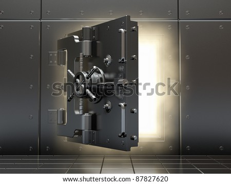 Opening vault and volume light. Three-dimensional image. - stock photo