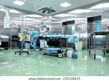 Operating room in a modern hospital  - stock photo