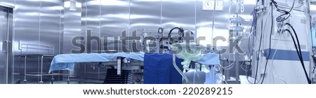 Operating room. Interior and modern equipment  - stock photo