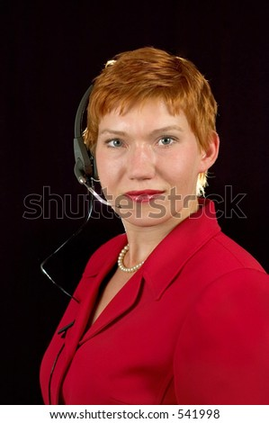 Operations center manager. - stock photo