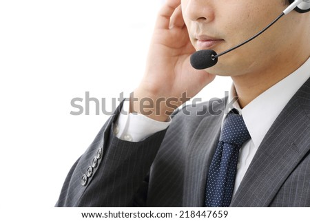 Operator - stock photo
