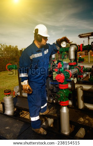 Operator in natural gas production industry