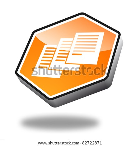 orange archive button with perspective - stock photo