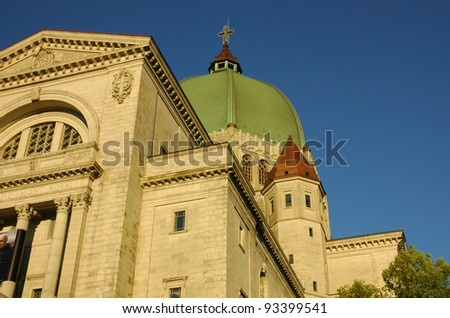 Oratory of St. Joseph in Montreal, Quebec - stock photo