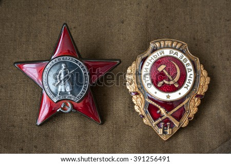 Order of the Red Star and Soviet Order Badge Excellent Scout. Victory Day. - stock photo