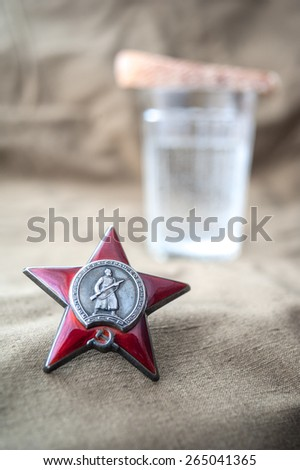 Order of the Red Star. Still life dedicated to Victory Day. - stock photo