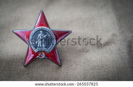 Order of the Red Star. Still life dedicated to Victory Day. space for inscriptions - stock photo