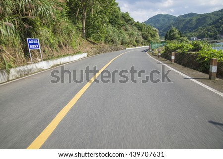orest roads background china