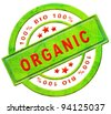 organic 100% bio label - stock vector