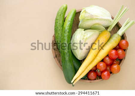 Organic food Vegetables in a basket-8 - stock photo