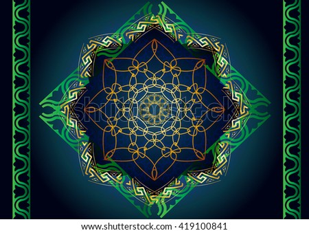 Oriental Arabic style round ornament or arabesque with floral pattern and Kur'an arabic calligraphy, colorful mandala graphic element background
