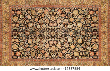 oriental carpet - stock photo