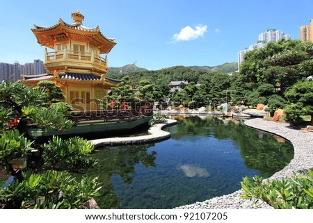 oriental Chinese garden of Chi Lin Nunnery, Hong Kong - stock photo