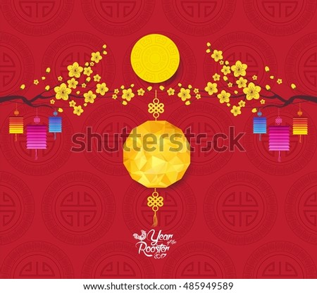 Oriental Chinese New Year background with polygonal lantern