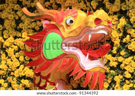 oriental dragon decoration for Chinese new year celebration - stock photo