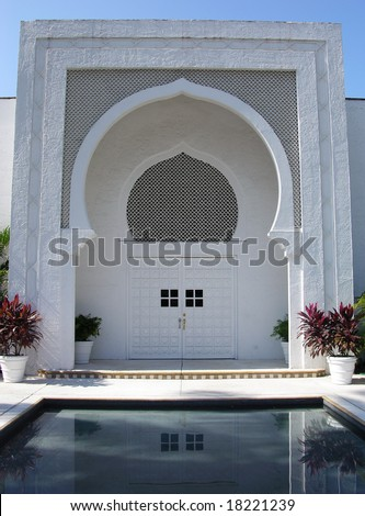 Oriental exterior of resort building in Puerto Vallarta town, Mexico. - stock photo
