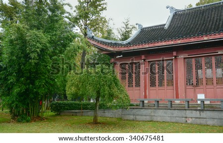 Oriental garden and the house in Changsha, Hunan, China. - stock photo