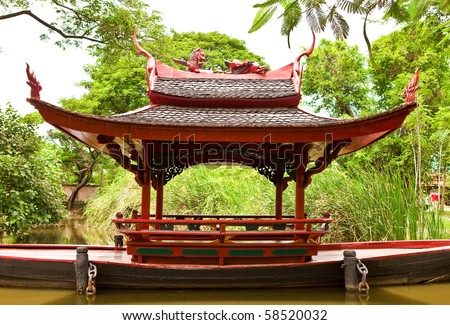 Oriental Gazebo Stock Images, Royalty-Free Images & Vectors ...