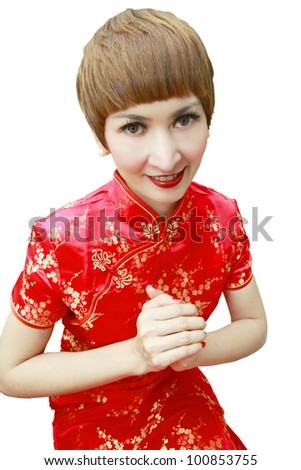 Oriental girl wishing you a happy Chinese New Year.