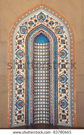 Oriental mosaic decoration in Grand Mosque of Muscat, Oman
