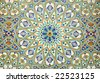 Oriental mosaic in Casablanca, Morocco - stock photo