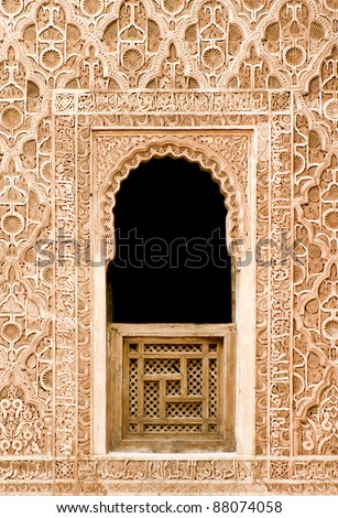 Oriental mosaic window detail from an ancient palace, Marrakesh, Morocco - stock photo