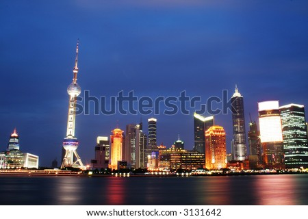Oriental Pearl Tower, Shanghai - stock photo