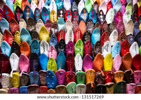 Oriental shoes - stock photo