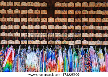 Origami cranes and prayer tablets at Fushimi Inari Shrine in Kyoto, Japan - stock photo