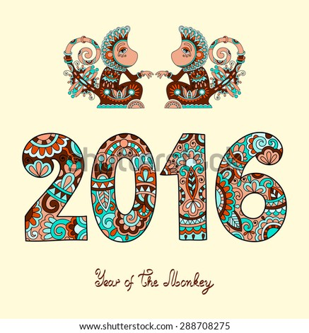 original design for new year celebration with decorative ape and inscription - 2016 Year of The Monkey - on light yellow color background, raster version illustration - stock photo