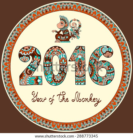 original design for new year celebration with decorative ape and inscription - 2016 Year of The Monkey - on circle ornamental light yellow color background, raster version illustration - stock photo