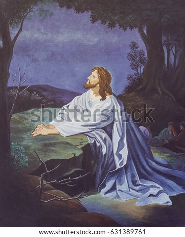 Garden Of Gethsemane Stock Images, Royalty-Free Images ... Jesus Praying In The Garden Of Gethsemane Painting
