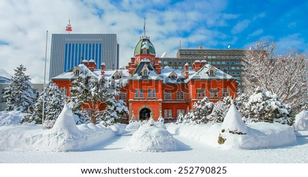 ormer Hokkaido Government Office Building. Built in 1888, this American-neo-baroque structure was constructed as a base of the Hokkaidoadministration. - stock photo