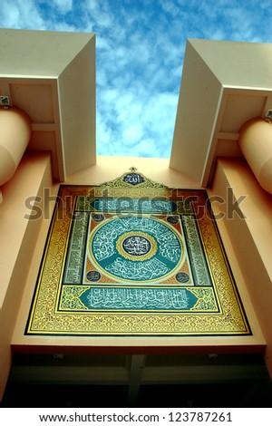 ornament at mosque Baitul Izzah in Tarakan Indonesia - stock photo