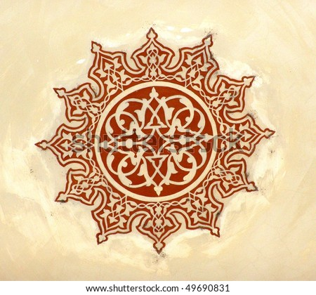 Ornament in a mosque - stock photo