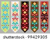 Ornament of the northern peoples of Russia. Various colors. Vector illustration. - stock photo