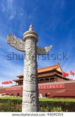ornamental column erected in front of the palace in Beijing,is a traditional Chinese architectural forms.