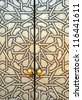 Ornamental door of morrocan royal palace - stock photo