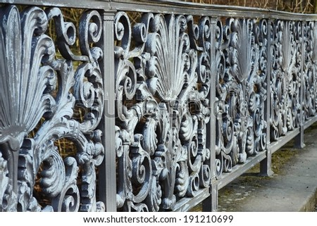 Ornamental railings - stock photo