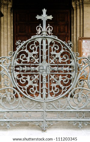 Ornaments in front of one of the entrance doors of St. Alexander Nevsky Cathedral, Sofia, Bulgaria - stock photo