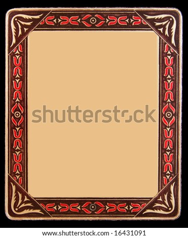 Ornate antique photo card - stock photo