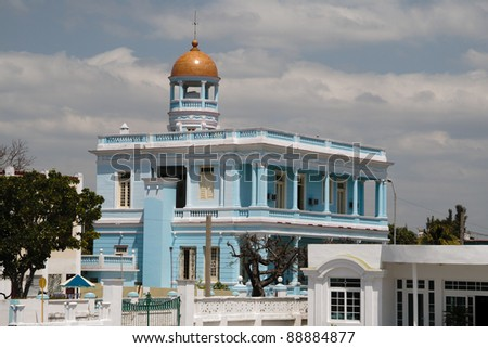 Ornate Cuban building in Cienfuegos with tower