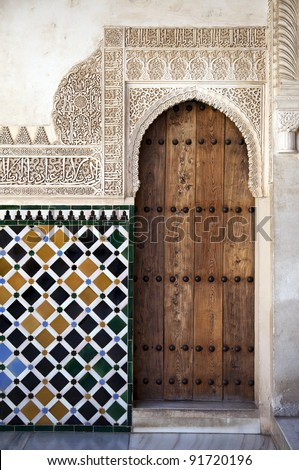 Ornate door and tile work. Nazrid Palace, Alhambra, Spain - stock photo