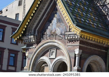 Ornate fragment of orthodox cathedral Spas na Krovi in St.Petersburg, Russia. - stock photo