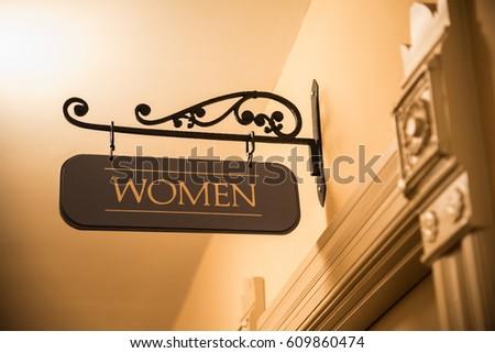 Ornate Interior Door Frame Wrought Iron Stock Photo (Download Now)  609860474   Shutterstock