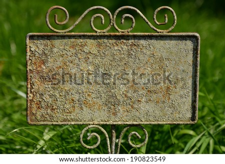 ornate metal plate - stock photo